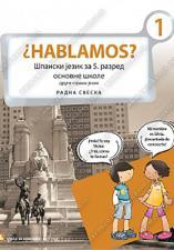 """""""HABLAMOS 1"""", шпански језик, радна свеска за 5. разред"""