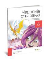 """Српски језик 6, читанка """"Чарoлиjа стварања"""""""