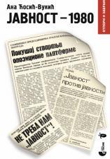 ЈАВНОСТ – 1980